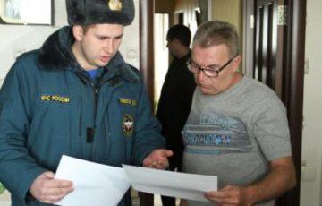 Госдума РФ отложила принятие поправок к законопроекту об ужесточении мер противопожарной безопасности до февраля 2019 года