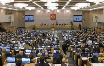 В Госдуме обсудят вопросы совершенствования законодательства в сфере обеспечения пожарной безопасности