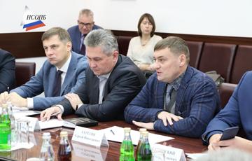 Концепция формирования и устойчивого развития негосударственной сферы безопасности Российской Федерации
