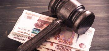 Финансовых средств на расходы, связанные с оплатой штрафов или приостановлением деятельности Вашего объекта