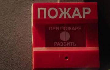 Госдума намерена штрафовать за самовольное включение пожарной сигнализации