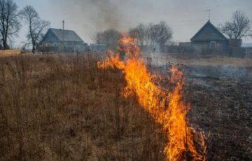 Совет при президенте РФ не поддержал законопроект Минэкономразвития РФ об изъятии участков за нарушения требований ПБ