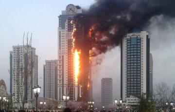«А горят они хорошо»: о пожарной «безопасности» в небоскрёбах