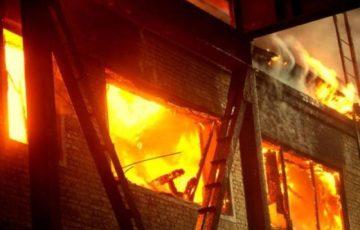 Опасные факторы пожара. Понятие пожара и стадии пожара.