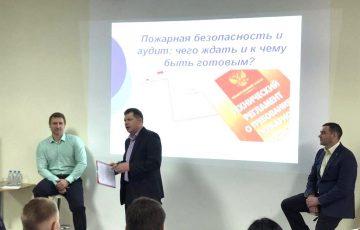Участие ООО «Флогистон Эксперт Курск» в Точке кипения КГУ