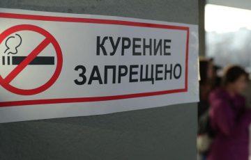 В России с 2021 года запретят курить на складах и базах, а также в местах торговли