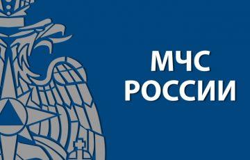 Ответы МЧС России на вопросы по требованиям новых Правил противопожарного режима в РФ