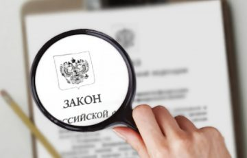 Изменения в ФЗ «О пожарной безопасности» и ФЗ «О лицензировании отдельных видов деятельности»